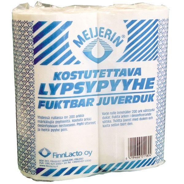 Lypsypyyhe, kuiva